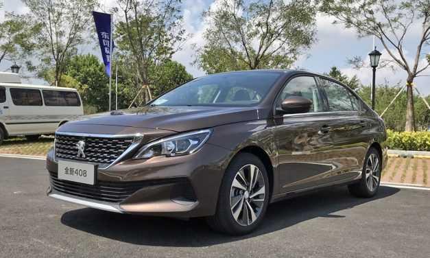 Planurile Peugeot și Citroen pe următorii trei ani în China
